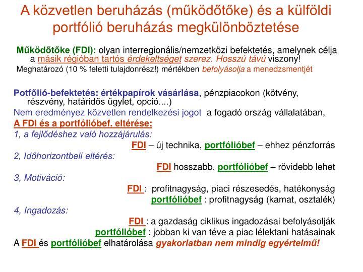 A közvetlen beruházás (működőtőke) és a külföldi portfólió beruházás megkülönböztetése