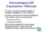acknowledging sw expectations rationale