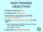 main training objectives