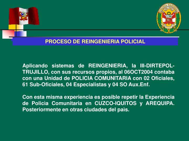 PROCESO DE REINGENIERIA POLICIAL