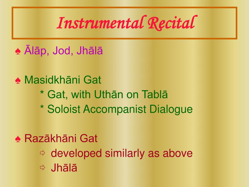 Instrumental Recital