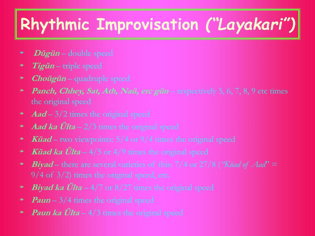 Rhythmic Improvisation