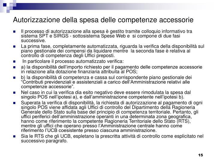 Autorizzazione della spesa delle competenze accessorie