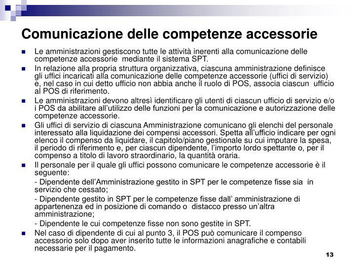 Comunicazione delle competenze accessorie