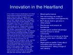 innovation in the heartland
