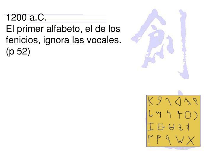 1200 a.C.