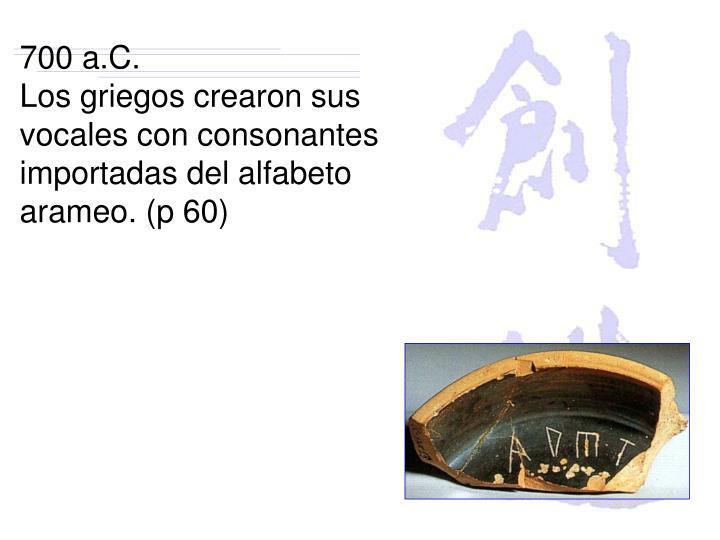 700 a.C.