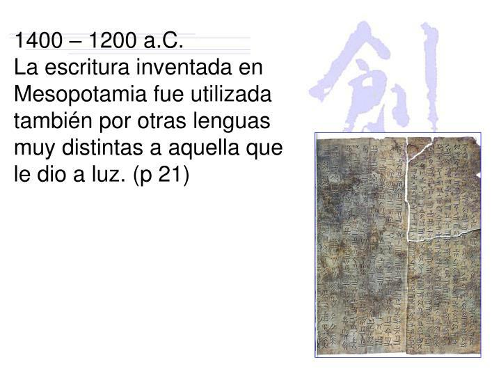 1400 – 1200 a.C.