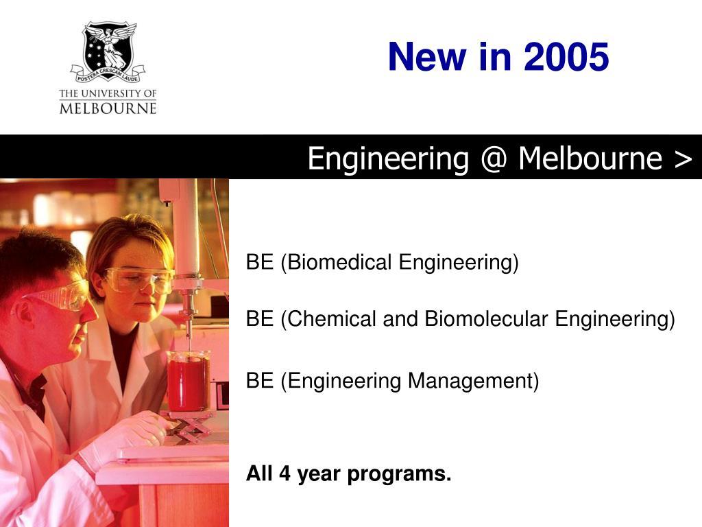 New in 2005