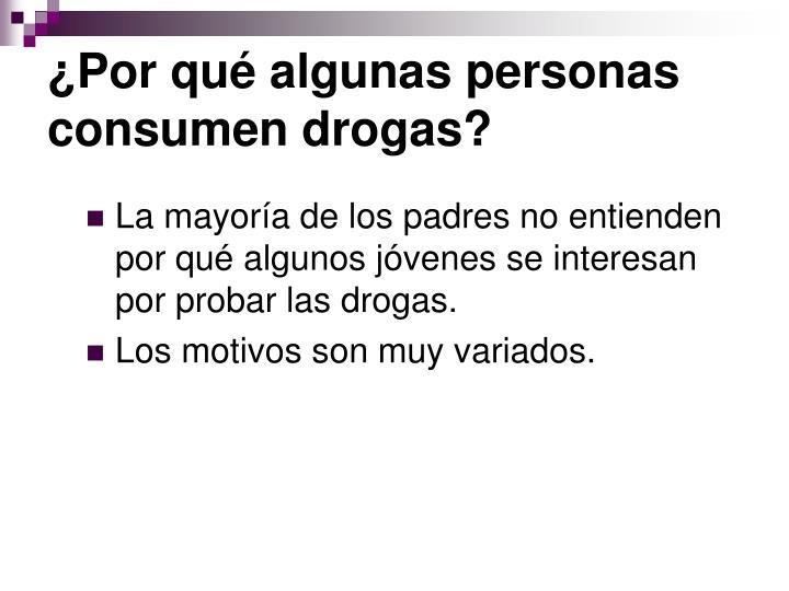 ¿Por qué algunas personas consumen drogas?