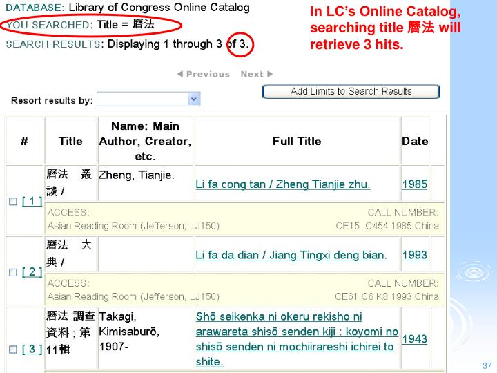 In LC's Online Catalog, searching title