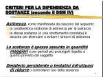 criteri per la dipendenza da sostanze secondo il dsm iv5