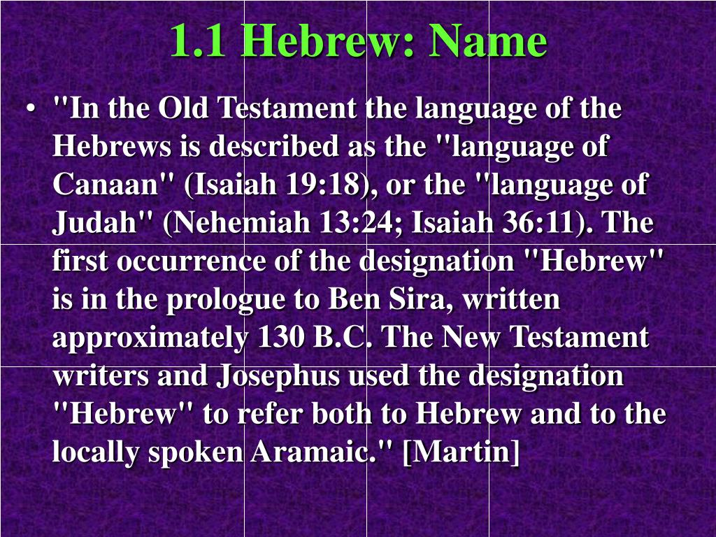 1.1 Hebrew: Name