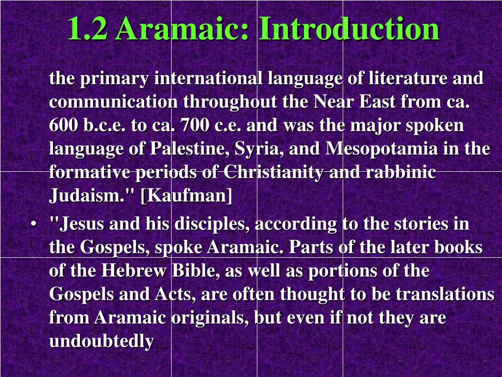 1.2 Aramaic: Introduction