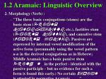1 2 aramaic linguistic overview58