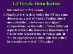 1 3 greek introduction69