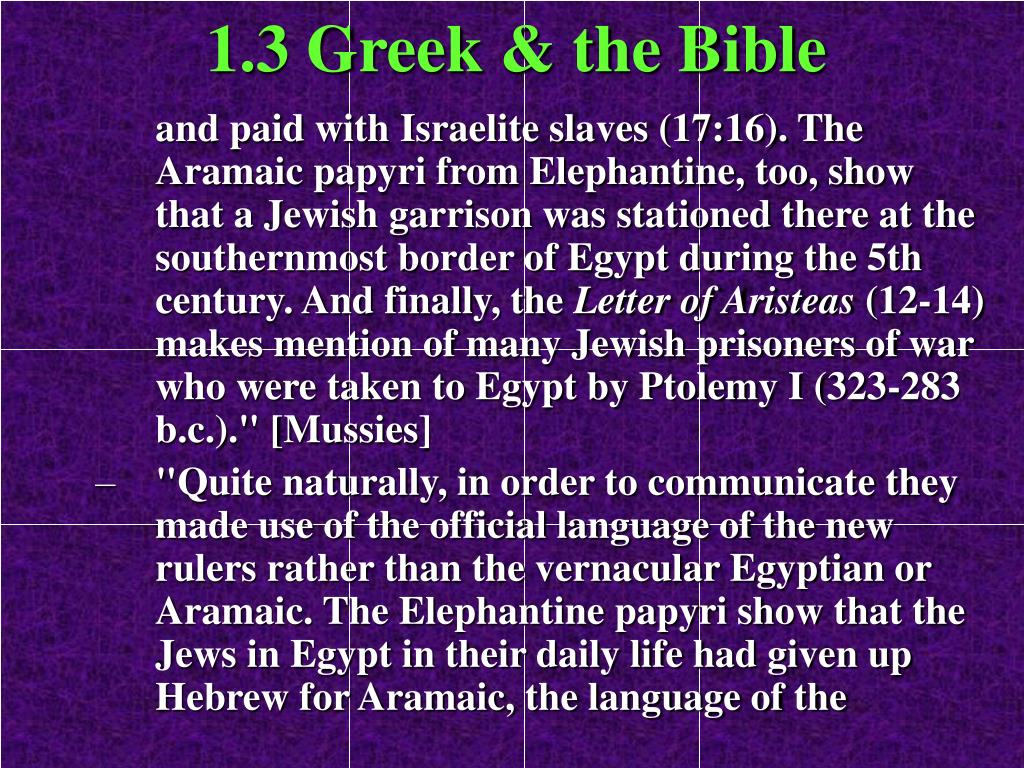 1.3 Greek & the Bible