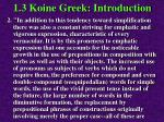 1 3 koine greek introduction84