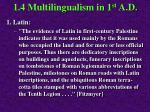 1 4 multilingualism in 1 st a d