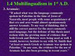1 4 multilingualism in 1 st a d105