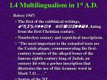 1 4 multilingualism in 1 st a d106