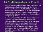 1 4 multilingualism in 1 st a d108