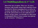 1 4 multilingualism in 1 st a d112