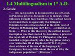 1 4 multilingualism in 1 st a d97