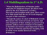 1 4 multilingualism in 1 st a d98