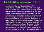 1 4 multilingualism in 1 st a d99