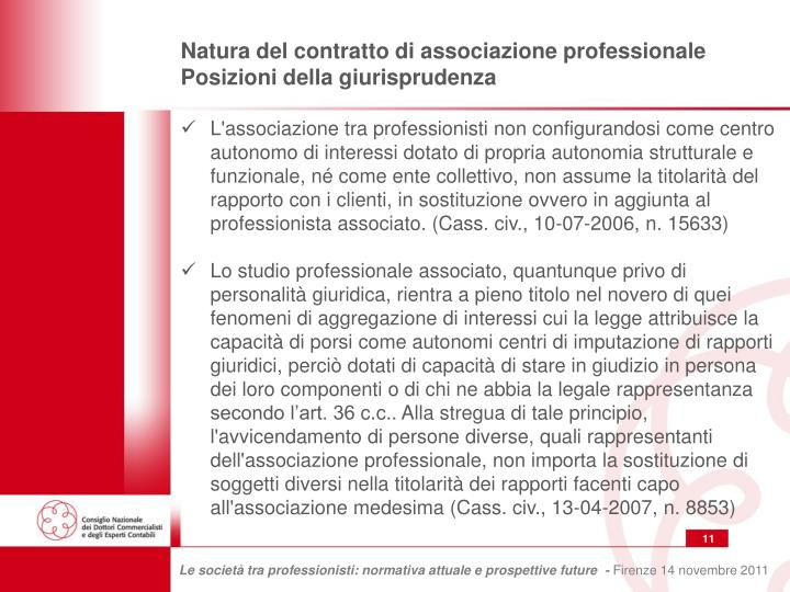 Natura del contratto di associazione professionale
