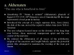 a akhenaten the one who is beneficial to aton