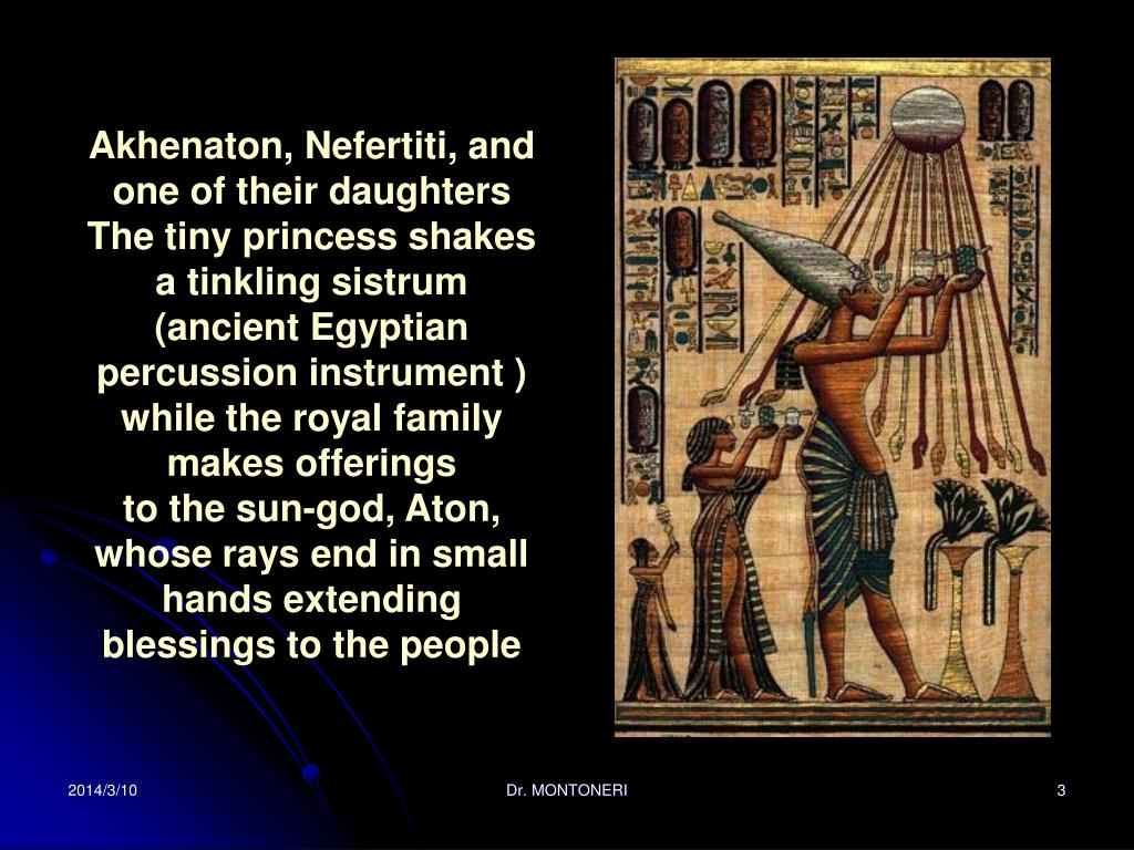 Akhenaton, Nefertiti, and one of their daughters