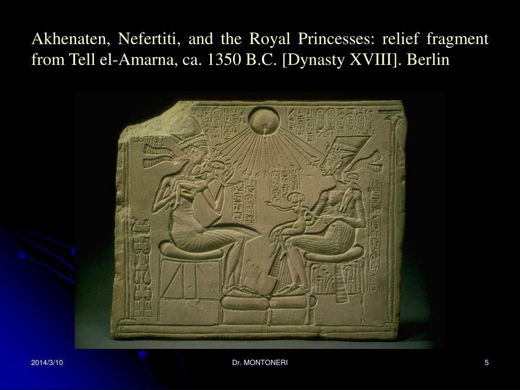 Akhenaten, Nefertiti, and the Royal Princesses: relief fragment from Tell
