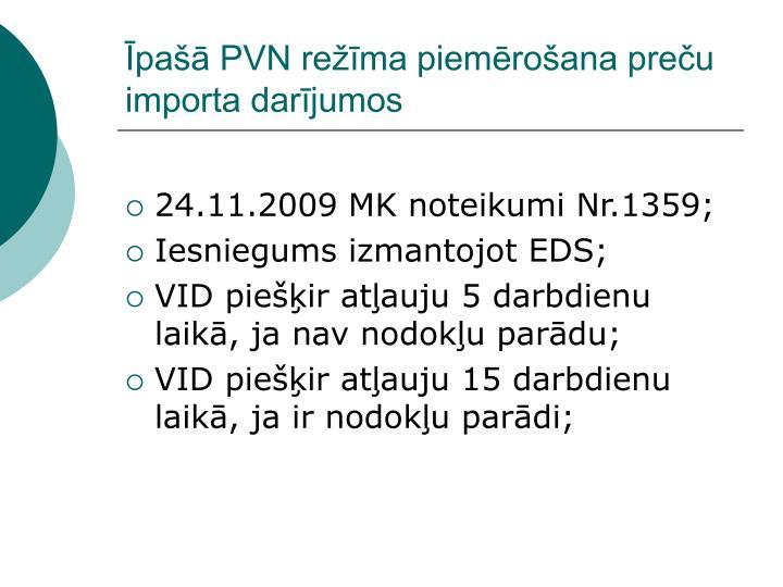 Īpašā PVN režīma piemērošana preču importa darījumos