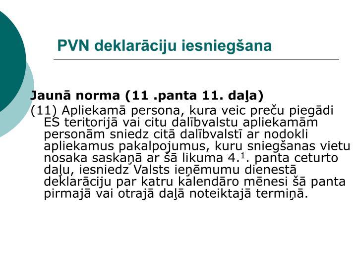 PVN deklarāciju iesniegšana
