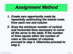 assignment method2
