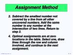 assignment method3