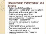 breakthrough performance and beyond