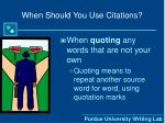 when should you use citations