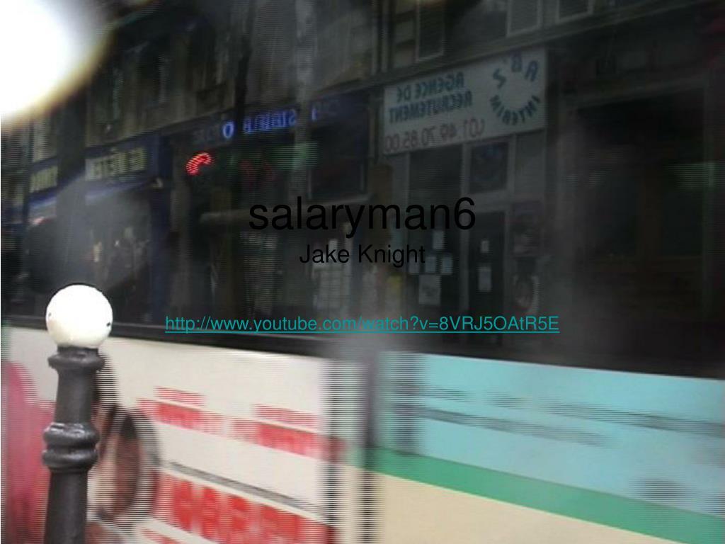 salaryman6