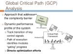 global critical path gcp analysis