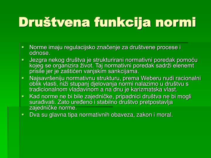 Društvena funkcija normi
