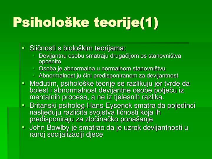 Psihološke teorije(1)