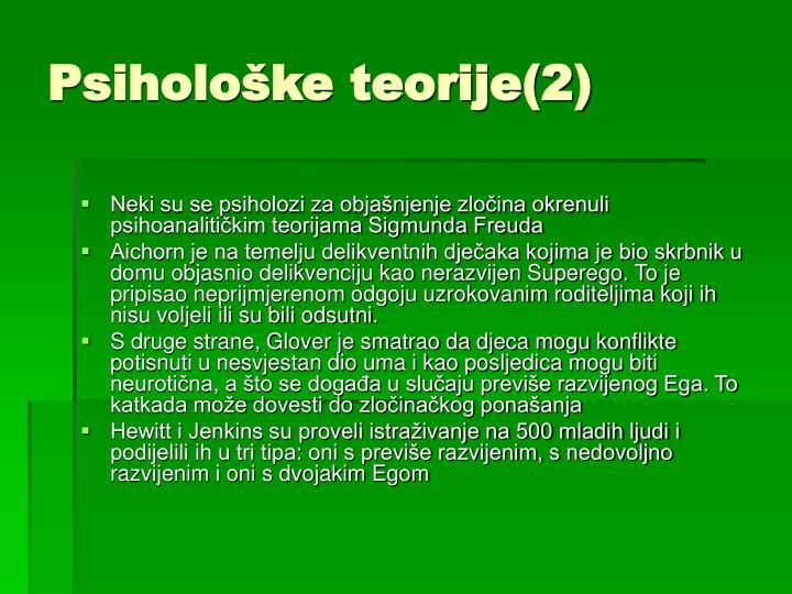 Psihološke teorije(2)