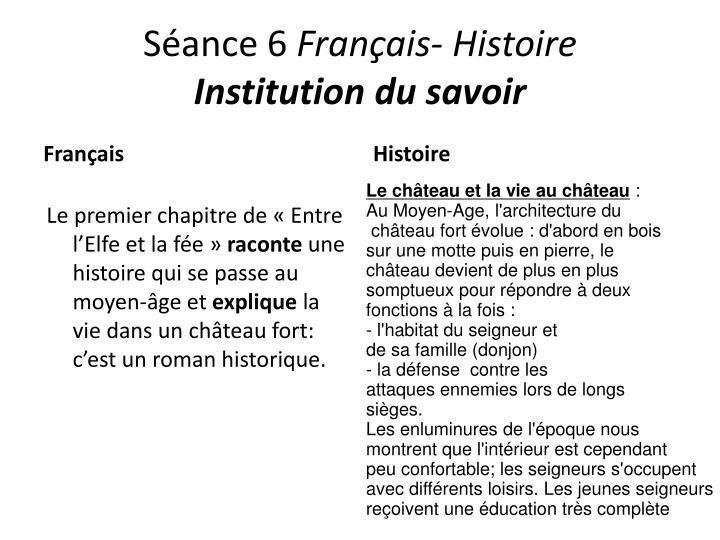 Séance 6