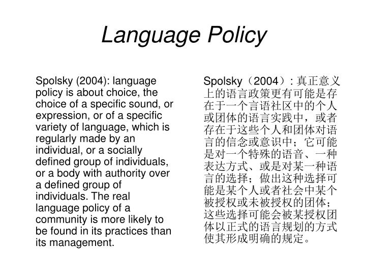 policy language About the european commission's language policy, finding content in your language, participating in the law-making process.
