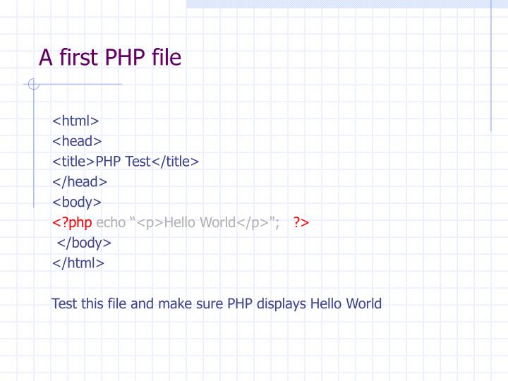 A first PHP file