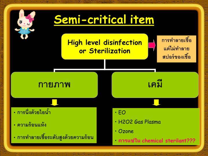Semi-critical