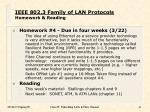 ieee 802 3 family of lan protocols homework reading